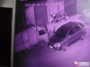 猖狂,偷油贼在化州下郭区下手,监控把全程记录下来...
