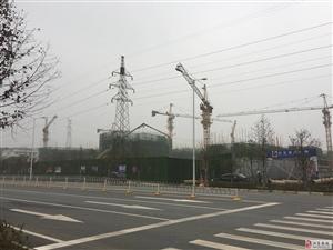 武汉地产集团――-