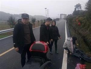 萍乡两妇女骑车摔倒,机关干部这一举动好暖心