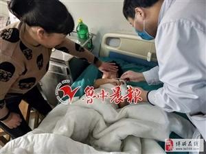 博邻市已有12名患儿因严重烫伤住院!临近过年大家一定要注意!