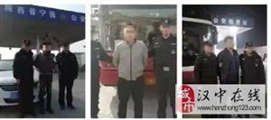 汉中警方半月抓获逃犯11名!