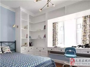 太原飘窗、隔断、卡座、榻榻米、壁龛、楼梯、过道等功能设计,漂亮又实用