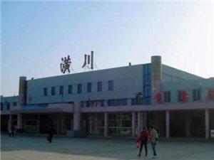 新濠天地网址-js75a.com火车站2019年春运调图!