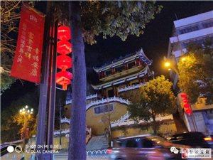 华灯初上夜太美|大红灯笼高高挂,浓浓的年味飘出来!