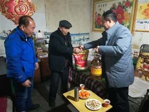 合阳县教育系统开展春节前送温暖走访慰问活动
