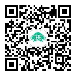 """""""梅州拼车信息网""""公众号上线"""