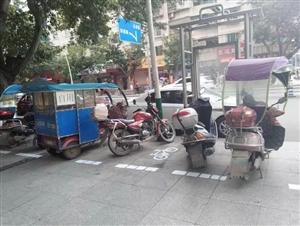动真格!三台非机动车整治开始了,现在城区得这样停车!
