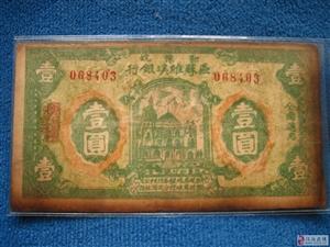 求助:这钞票上的建筑是新集的吗?
