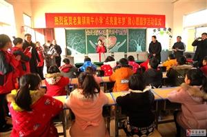 """志愿者帮助57名贫困娃实现新年""""微心愿"""""""