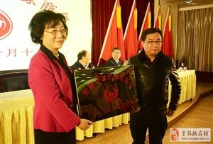 张掖市女企业家商会成立