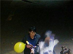 鹤山中山路小偷扒了我的手机,后找到小偷评理,他却动手打我!