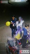 鹤山中山路小偷扒了?#19994;?#25163;机,后?#19994;?#23567;偷评理,他却动手打我!
