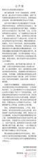 2018最渣男明星――吴秀波,有反驳的吗?告诉你……