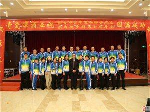 东台市徒步运动协会成立大会及年会2018.12.22