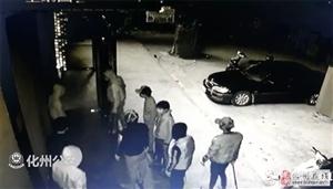 化州一男子到派出所报案,自己却被抓了......