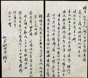 光州故纸堆:光州知州姚国庆