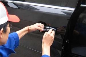 合阳县开换锁 保险柜 防盗门 指纹锁 开启各种汽车锁