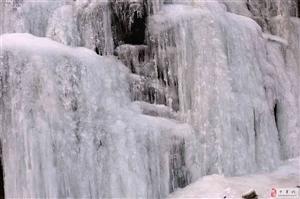 1 月19日伏羲大峡谷平安归来