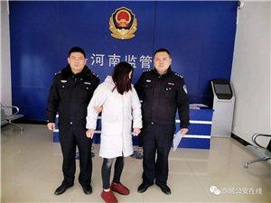 商城�h一女子酒后肆意辱�R110被行政拘留!