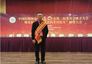 李友琼荣获全县经济社会发展突出贡献奖