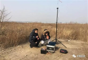 第一架调查渤海入海排污口的无人机在丰南黑沿子起飞