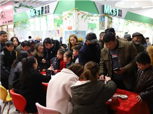 一路同行・感恩有您――东方国际商业新城客户专场答谢会圆满举办!