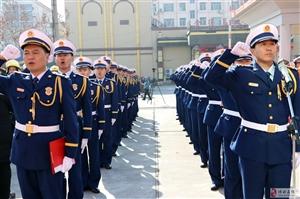 博兴县消防救援大队隆重举行授衔和换装仪式