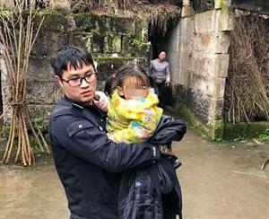 辟谣!重庆垫江走失女孩已找到! 原是找奶奶掉进草丛被困一夜