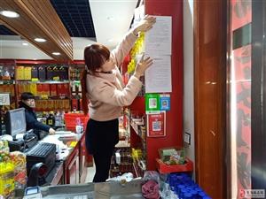 区食药监局明永食药监所开展餐厨剩余物检查宣传活动