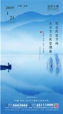 【温泉·水镇】观念决定方向,生活方式决定健康