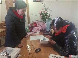 藏族女作家祁翠花长篇小说《九九重阳》座谈会在张掖举行