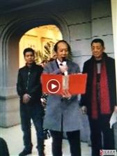 安庆吉在纪念老师大会上的发言