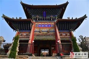 【绿野书院】精选|武功古城――文/雷奎 |图/党小成