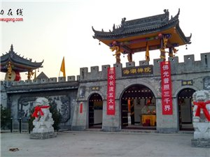 武功游�P��王�纤��欤ê3痹海�