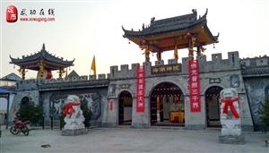 武功游凤龙王沟水库(海潮院)