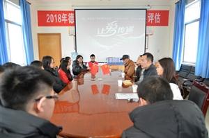 让爱传递~广汉市43名品学兼优困难学生获爱心组织资助(图片)