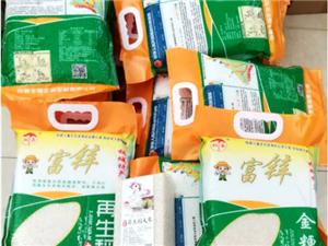 """桐城着力开发""""富锌米"""",打响生态农业品牌"""
