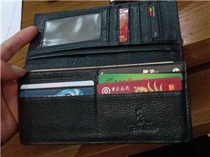大足全城寻找李季宽!你的钱包掉了,请速来领取!