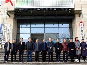 开化县新组建部门挂牌