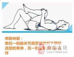 保护腰椎小动作,不要让它过劳损