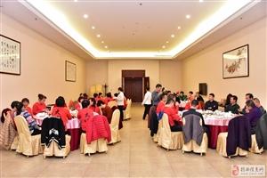揭西杨式太极馆五周年庆典暨新年座谈会在希桥酒楼举行