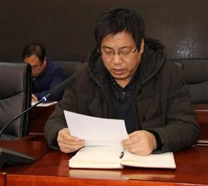 合阳县城关中学召开九届四次教代会