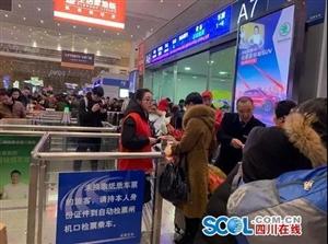 """超1亿四川人""""参演""""!2019史诗级大片《春运》今日上映"""