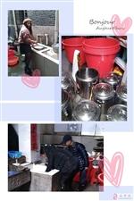 吉祥如意腊八粥-永丰县志愿者协会携手弘济慈善第五届腊八节吉祥年施粥活动