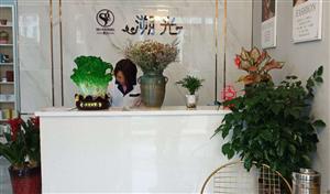 溯光护肤理疗店在领秀之江北门外开业