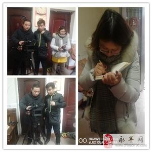 寒冬有暖阳――永丰县志愿者协会圆梦百岁抗战老兵