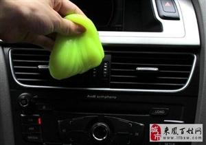 车内脏了别在用毛巾擦了,这几种方法很实用!