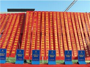 今天,实力大盘潢川・红玺台营销中心低调开放,沿河公园面貌初露头角!