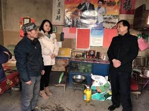合阳县政协主席开展节前慰问活动