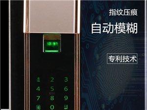 安装智能指纹锁真的安全吗?